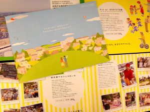 NPO冊子2014